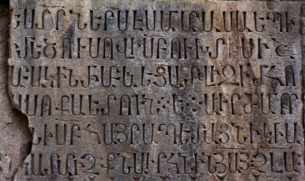 The mind-blowing secret of the Armenian alphabet