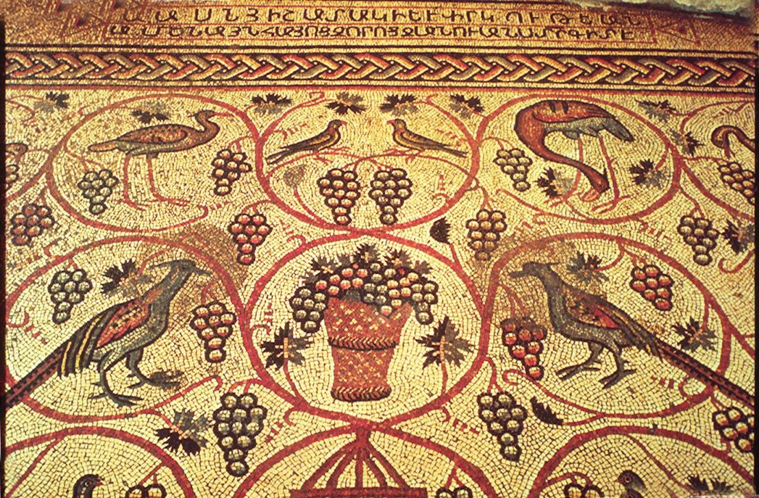 6th century Armenian mosaic and inscription at Jerusalem.