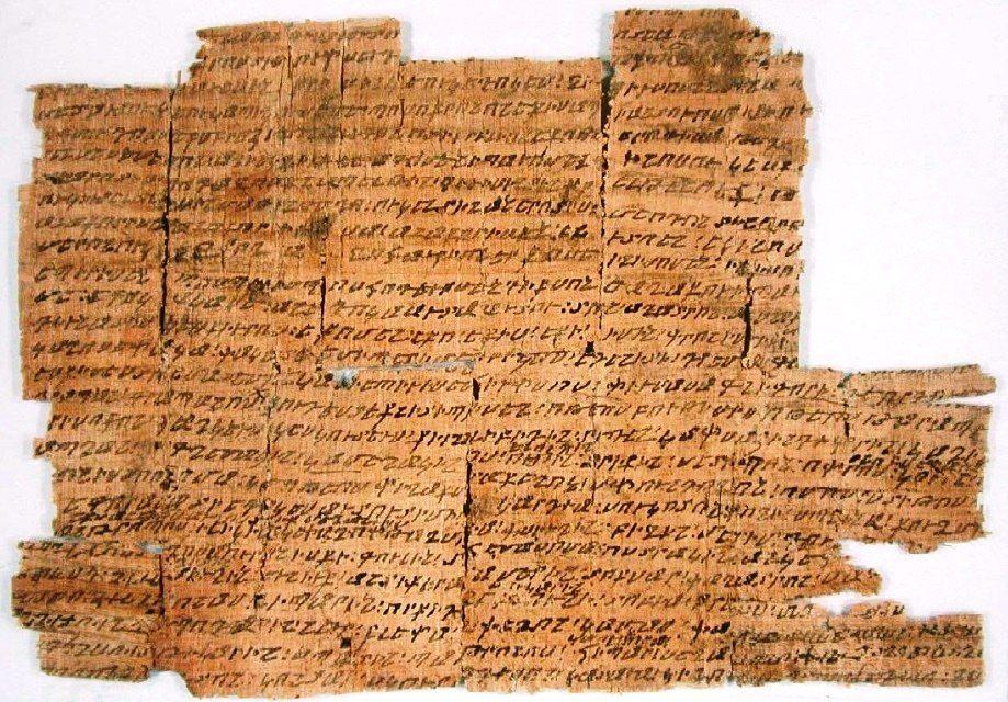 Armeno-Greek papyrus, 6th century AD.