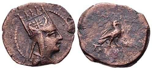 Antiochus I Theos of Armenian kingdom of Commagene, wearing an Armenian tiara depicting the coat of arms of Artashes (Artaxiad) dynasty (Circa 69-34 BC).