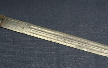 Crude Armenian dagger 1850