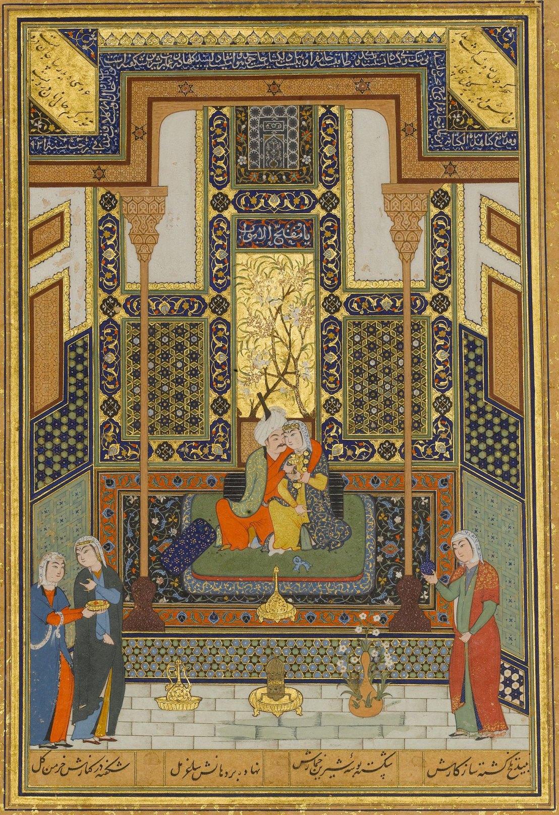 """Marriage of Khusrau and Shirin"" Folio from a Khamsa (Quintet) of Nizami. Calligrapher: Sultan Muhammad Nur (ca. 1472–ca. 1536), Artist: Painting by Shaikh Zada. present-day Afghanistan, Herat. – The Metropolitan Museum of Arts."
