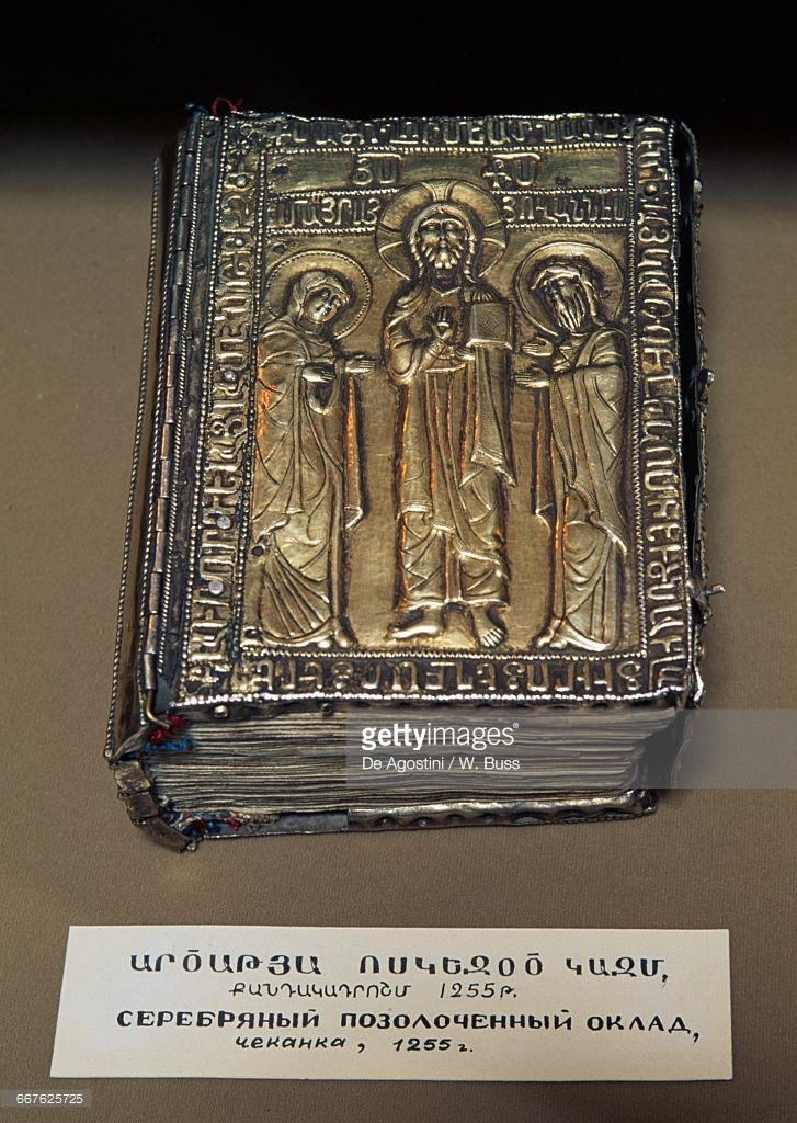 Golden and silver manuscript cover, Matenadaran, Ancient Manuscript Museum, Yerevan, Armenia, 13th century