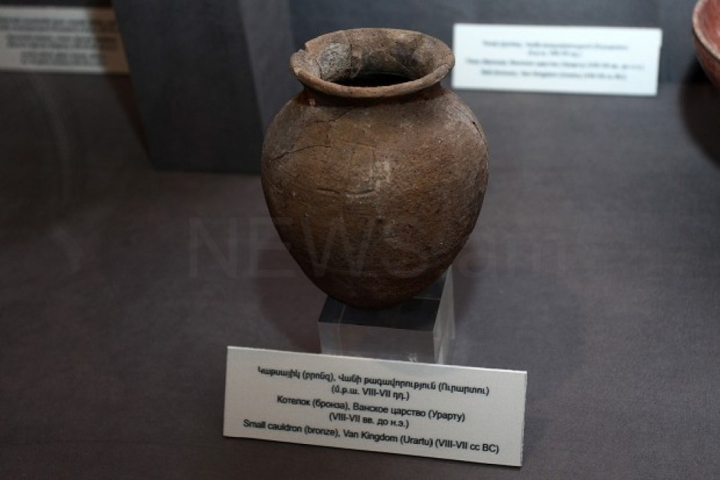 Ancient finds in Metsamor
