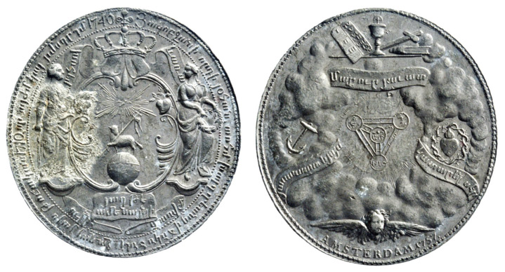 Medal commemorating a Marriage between Hakobkhani, son of Hohan from the house of Khaldariants – Armenian Merchant from Amsterdam by Johan George Holtzhey, 1757