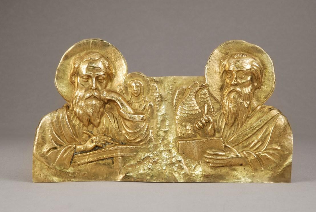 Gospel Book binding, Fragment, XIXth cent., Armenia