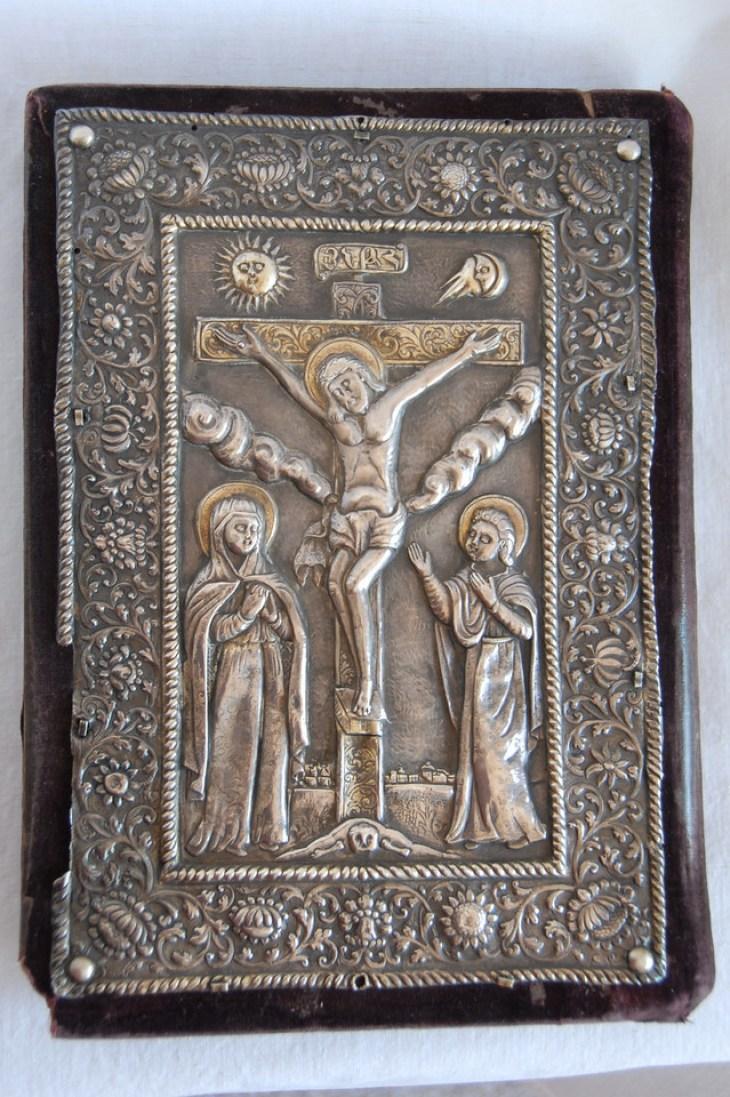 The Four Gospels, printed in Venice in 1805