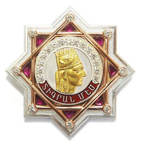 The Order of Tigran the Great - State Award of the Republic of Armenia