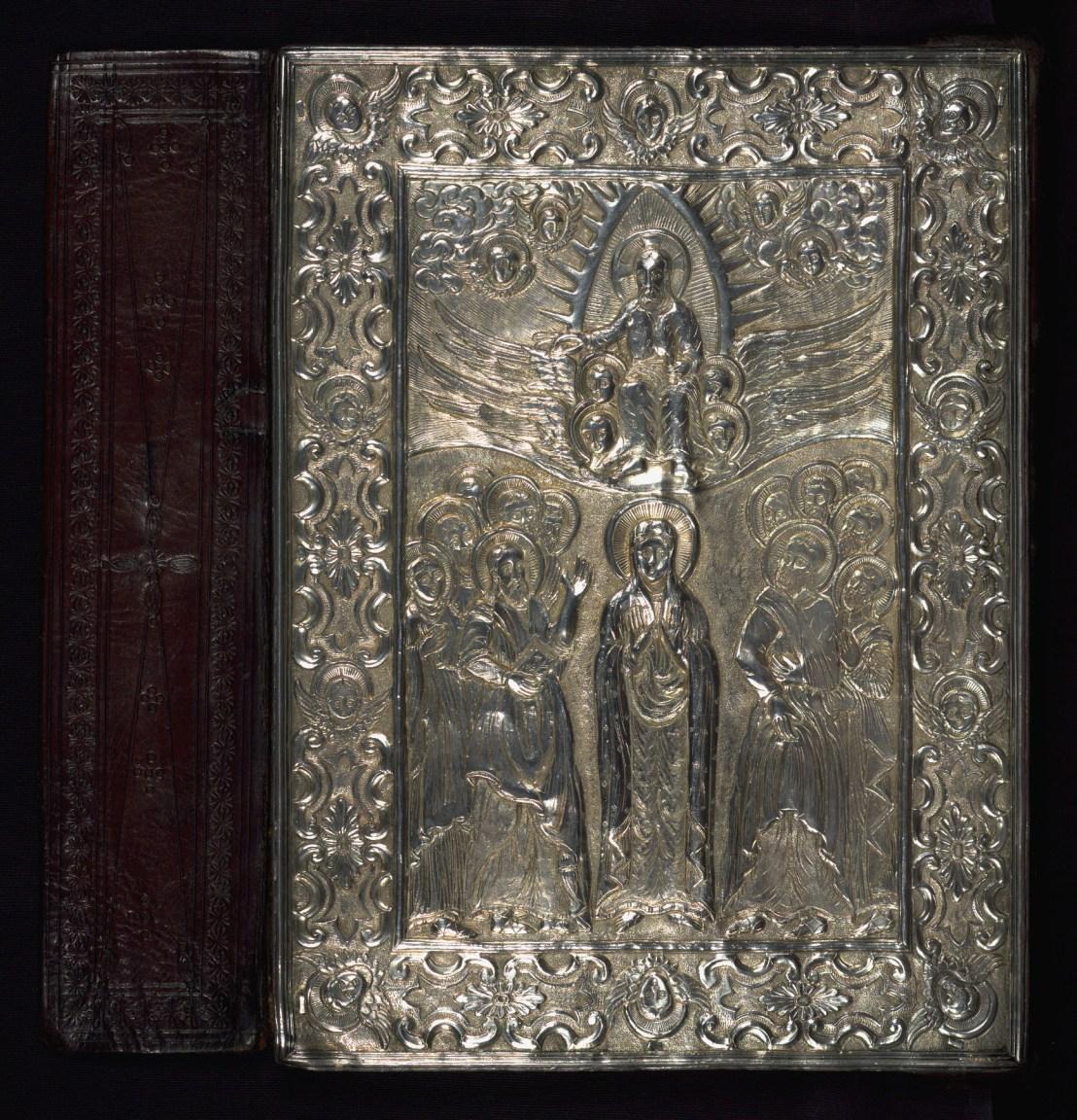 This Gospels manuscript was written in 937 of the Armenian era (1488 CE)