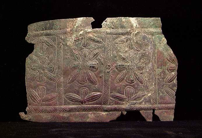 urartu-bronze-plaque