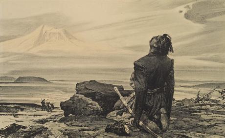 A. Oath  (Wounds of Armenia novel illustrations) (1958)