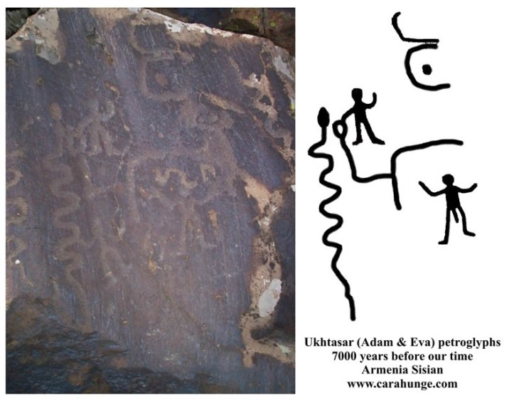 Ancient Armenian drawing of what resembles the story of Adam and Eve.