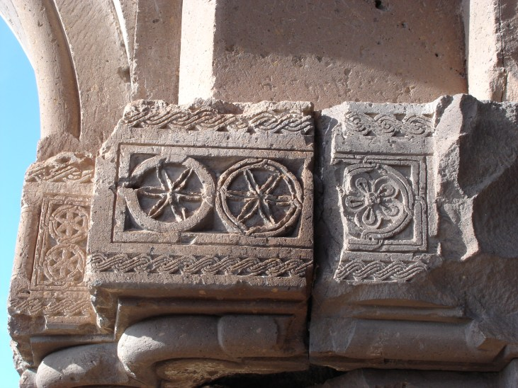 Ani Church decoration