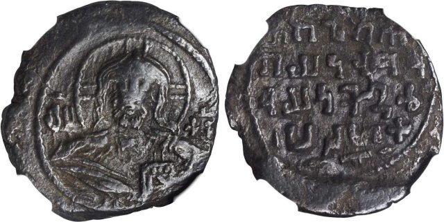 Armenian coin Kiurike I the Kouropalates (979-989 AD.)