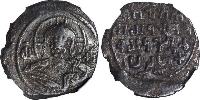Armenian coin Kiurike I the Kouropalates (979-989 AD.)