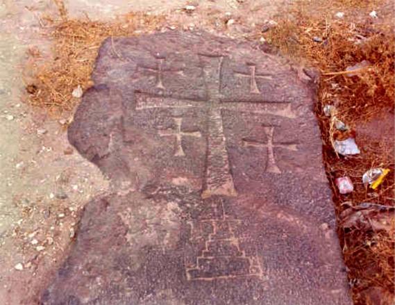 Armenian Khachkar of Artzap