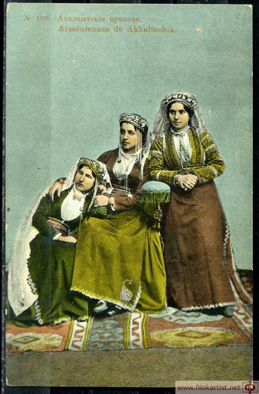 Armenian ladies from Akhaltsikhe