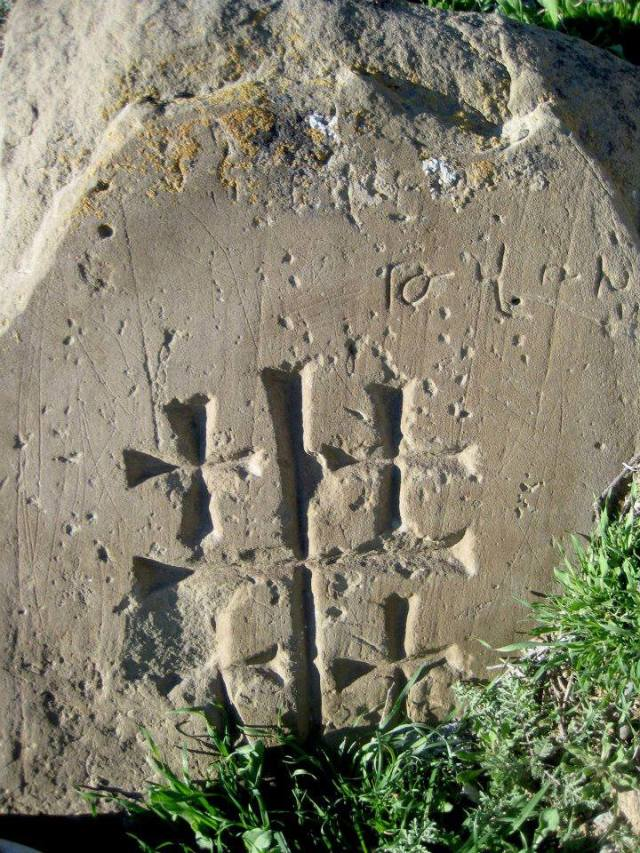 Medieval Armenian cross-stone of Atrpatakan Diocese in Iran