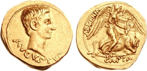 Gold coin of Augustus 27 BC-AD 14. Struck  in 19 BC, in celebration of victory over Armenia (Armenia Capta)