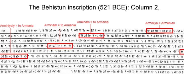 behistun inscription column 2 lines 29-37