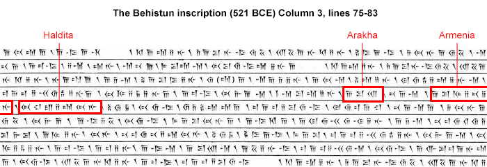 behistun-inscription