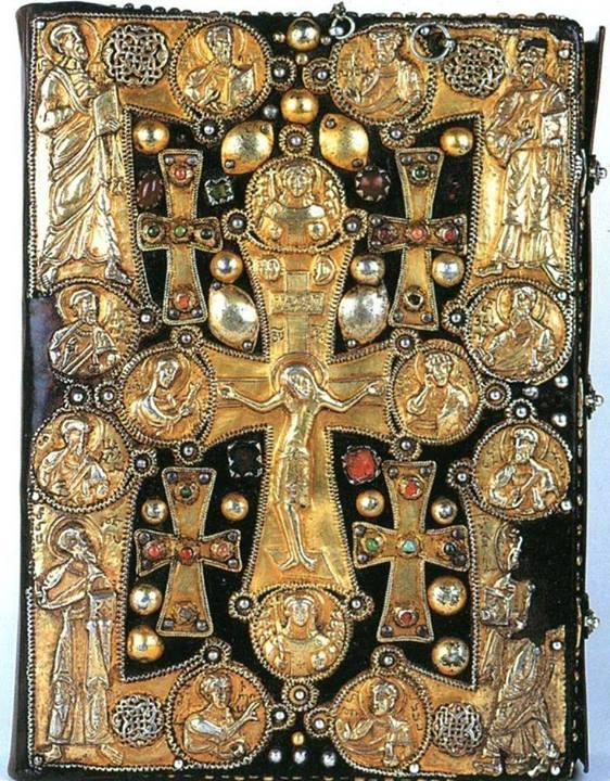 Binding of the Bardzrberd Gospel from 1248.