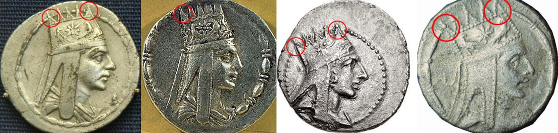 Coins of Tigranes with the first and the last rays of the crown suggest curvature.