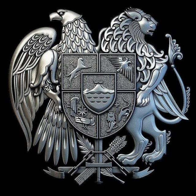 Current coat of arms of the Republic of Armenia