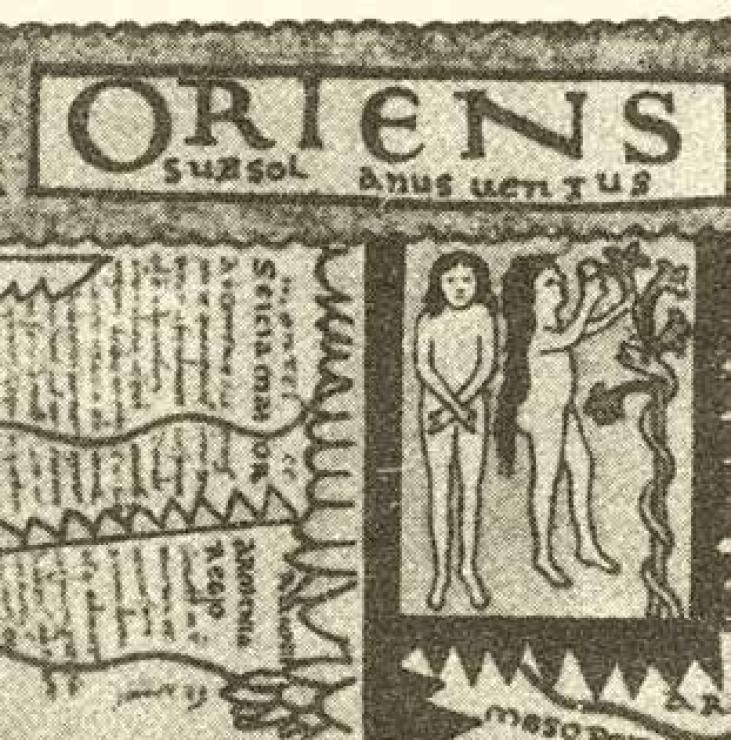 Увеличенный фрагмент той же карты, с подписью «Armenia regio».