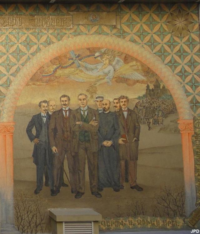 Fresco on Armenian church in Paris Mesrop Mashtots