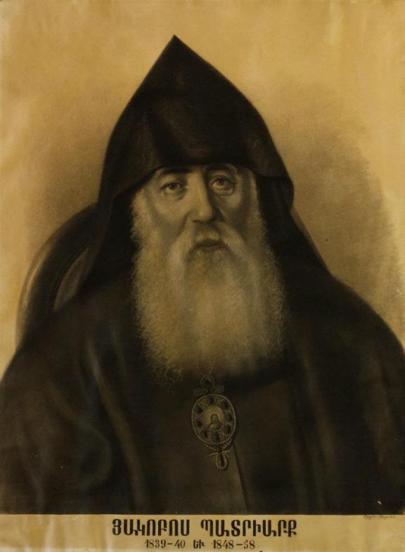 Hagopos III of Constantinople (1839–1840) - restored (1848–1856)