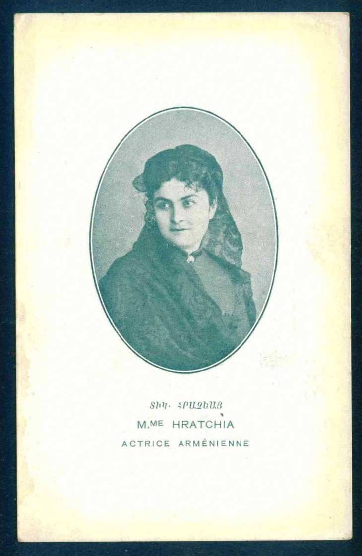Hratchia, Armenian actress
