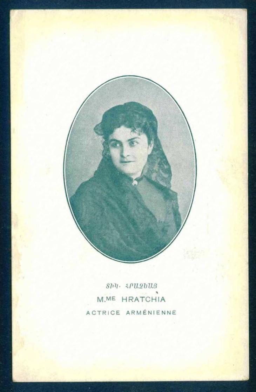 Hratchia, Armenian actress