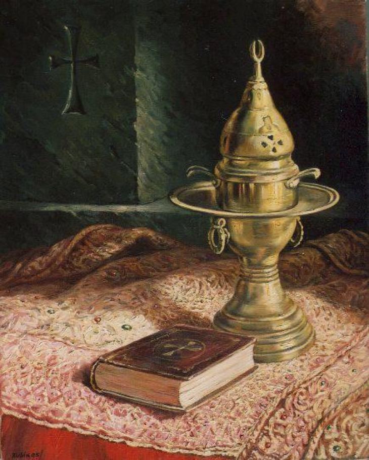 Incense Burner 2005 by Rubik Kocharian