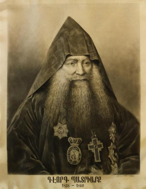 Kevork II of Constantinople (1856–1860)