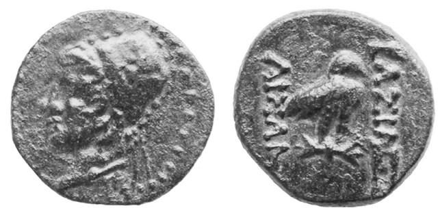 King Of Armenian Kingdom Of Sophene. Arsames Ii. Circa 230 BC