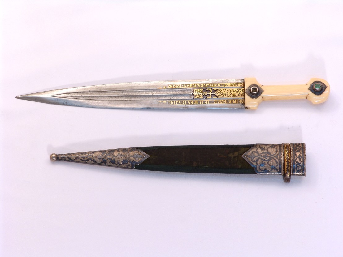 Armenian dagger, late 19th century.  – The Russian Museum of Ethnography