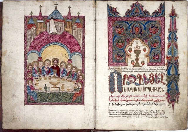 Manuscript of the Mystery Book or Divine Liturgy, 1714. Copied by the scribe Eghiay Marzvantsi in Marzvan, a small village in historical Armenia Minor.