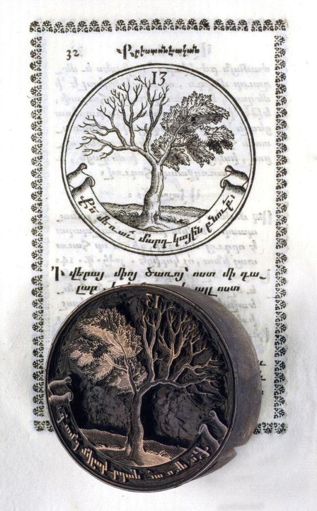 Mkhitar Sebastatsi, st. Lazarus(1737)