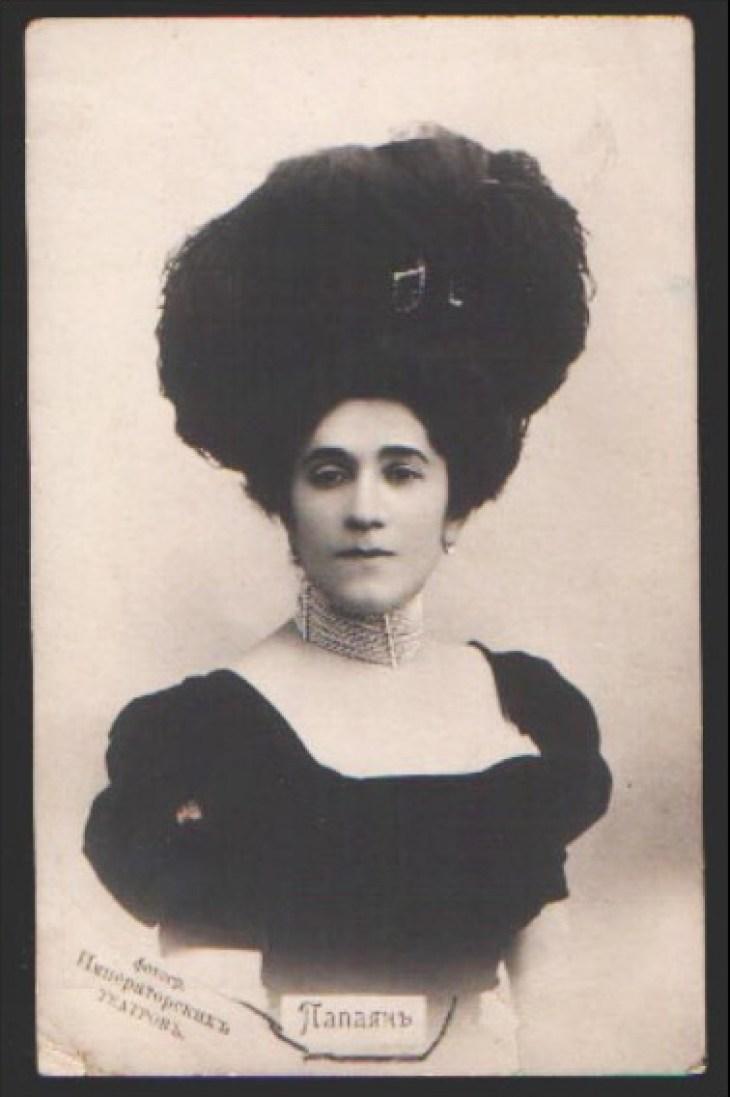 Papayan - Armenian opera star