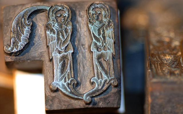 Printing blocks - St. Lazarus, Armenian typographic Museum