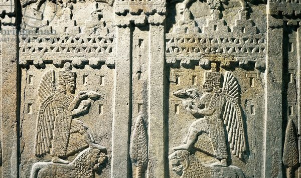 Relief depicting offering bearers, from Urartu, Armenia