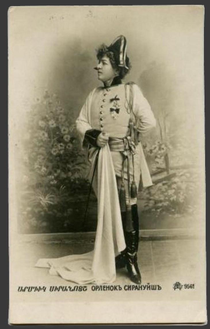 Siranoush Armenian Drama Actress - began in Istanbul Turkey - her real name is Merobe Kantardzhyan