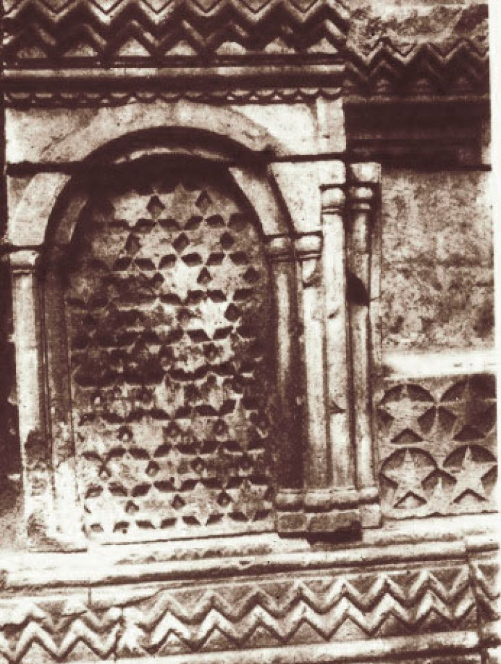 The altar of Mšakavank monastery 5th c AD