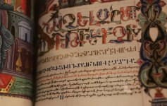 Armenian Bible, in classical Armenian, from 1651
