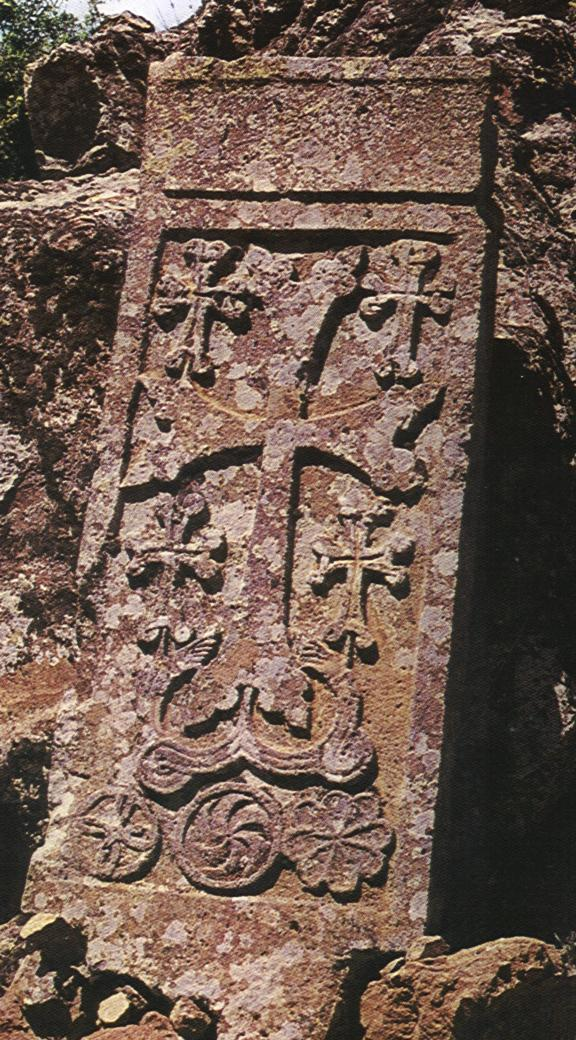 Yeghagnatsor Herher, St. Sion Khachkar built in the 14th Century