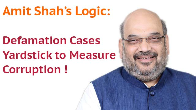 Amit Shah use defamation case as weapon to gag critical media