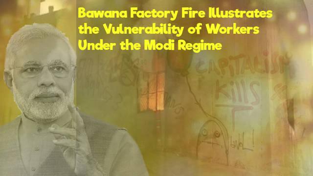 Bawana factory fire