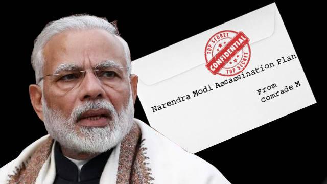 Deciphering the mystery of Comrade M's Narendra Modi Assassination Letter
