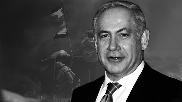 Zionist terrorist Netanyahu's victory in the polls will be catastrophic to Palestine